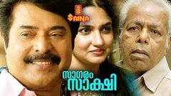Sagaram Sakshi 1994: Full Malayalam Movie