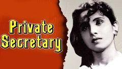 Private Secretary 1962 | Hindi Movie | Ashok Kumar Jayashree Gadkar | Hindi Classic Movies