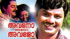 Malayalam Full Movie - Avano Atho Avalo