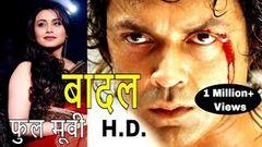 Badal - Full Hindi Movie (2000) Bobby Deol | Rani Mukherjee