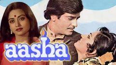 Aasha - Jeetendra - Reena Roy - Hindi Full Movie