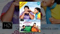 Villagelo Vinayakudu (2009) - Telugu Full Movie - Krishnudu - Saranya