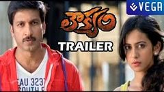 Loukyam Full Movie in Telugu HD Gopichand Rakul Preet Singh Brahmanandam Hamsanandini