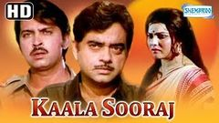 Kaala Sooraj (HD) - Shatrughan Sinha Sulakshana Pandit Rakesh Roshan - Hindi Movie with Eng Sub
