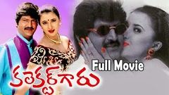 Collector Garu (1997) - Full Length Telugu Film - Mohan Babu - Sakshi Sivanand - Sneha