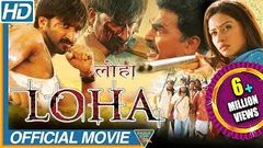 Ek Qayamat | Raraju Hindi Dubbed | Gopichand Ankitha | Movie Part- 3