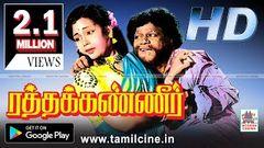 Ratha Kanneer Movie