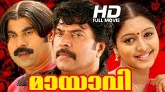 """Mayavi"" 