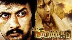 Ek Aur Ladaaku | Full Hindi Action Movie Online | Sudeep | Ramya | Srinath