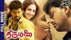 Priyamudan   Full Tamil Movie   Cinema Junction