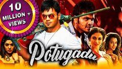 Genius Player (2018) Telugu Film Dubbed Into Hindi Full Movie | Nagarjuna Anushka Shetty