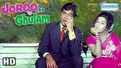 Aanchal 1980 Hindi Full Movie | Rajesh Khanna Rekha | Bollywood Movie Full HD | Indian Movie Full