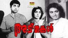 Adimakal Malayalam Full Movie | Prem Nazir | Sathyan | Sheela | Sharada