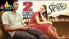 Kalasala Full Length Movie Tamanna Akhil With English Subtitles