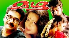 Meghamalhar Malayalam Full HD Movie | Adult Love Story | Biju Menon Samyuktha | Latest 2016 Upload