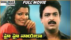 Hai Hai Nayaka Telugu Full Length Movie Naresh Bharati Shalimarcinema