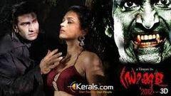 Sradha 2000: Full Length Malayalam Movie