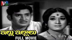 Illu Illalu Telugu Full Movie | Krishna | Krishnam Raju | Vanisri | Old Telugu Super Hit Movies