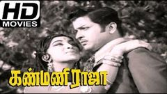 Kanmani Raja Tamil Movie   Sivakumar Sumithra   Full Movie HD   Free Movie Online - 1974