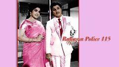 Rakasiya Police   Tamil Full Movie