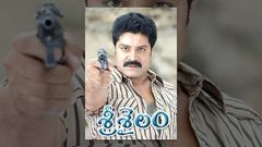 Srisailam Telugu Full Length Movie Srihari Sajitha