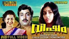 Visham (1981) Malayalam Full Movie