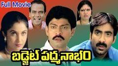 Budget Padmanabham Full Length Telugu Movie DVD Rip Jagapathi babu Ravi Teja Ramyakrishna