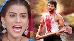 नई रिलीज़ भोजपुरी मूवी 2019 #Khesari Lal Yadav #Akshara Singh New Bhojpuri Movie 2019