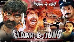 Samudram (1999) - Telugu Full Movie - Jagapathi Babu - Sakshi Shivanand - Prakash Raj