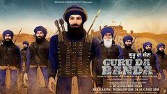 Guru Da Banda full hd punjabi movie Latest punjabi movie 2018