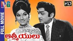 Anr Old Telugu Movies Full Length | Bharya Bhartalu Telugu Full Movie | South Indian Movies