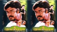 Pudhumai Pithan | Full Tamil Movie | Parthiban Roja