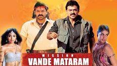 Sabse Badhkar Hum 2 (SVSC) 2015 Full Hindi Dubbed Movie | Venkatesh Mahesh Babu Prakash Raj