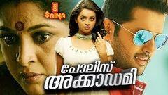 Police Academy Malayalam Dubbed Movie | Nitin Bhavana Ramya Krishna