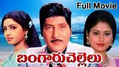 Bangaru Chellelu Full Length Telugu Movie