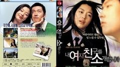 "WindStruck (Hangul: 내 여자친구를 소개합니다; lit ""Let Me Introduce (you to) My Girlfriend"") ( FULL MOVIE )"