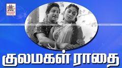 Nichaya Thamboolam - Tamil Full Movie