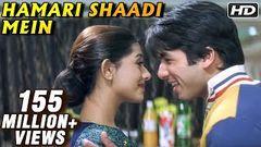Hamari Shaadi Mein - Shahid Kapoor Amrita Rao - Vivah - Bollywood Peppy Song