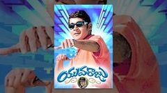 Yuvaraju Telugu Full Movie Mahesh Babu Simran Sakshi Shivananda