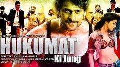 Bollywood Full Movies 2016 Last Night New Hindi Movies 2016 New Movies 2016