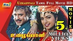 """Uzhaippali""