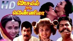 Vaasalile Oru Vennila - Full Tamil Movie