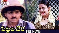Brahmanandam Latest Telugu Full HD Movie | Brahmanandam | Vennela Kishore | Telugu Cinema Guru