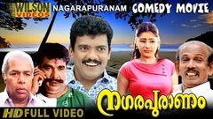 Mannadiar Penninu Chenkotta Checkan 1997 Full Malayalam Movie