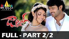 Darling Telugu Full Movie Prabhas Kajal Agarwal With English Subtitles