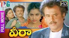Veera Telugu Full Movie