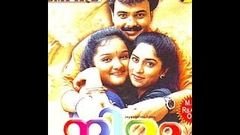 Niram 1999:Full Malayalam Movie