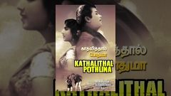 Kadalithal Poduma (1967) - Watch Free Full Length Tamil Movie Online
