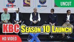 UNCUT - Kaun Banega Crorepati Season 10 Launch | Amitabh Bachchan