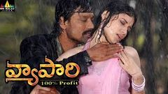 Vyaapari Telugu Full Movie SJ Surya Tamanna Bhatia With English Subtitles